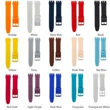 conseguir baratas oficial de ventas calientes cupón doble Strap Swatch Watch - Compra lotes baratos de Strap Swatch ...