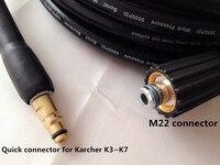 3000PSI 10M Karcher K3~K7Compatible Rubber Pressure Washer Hose