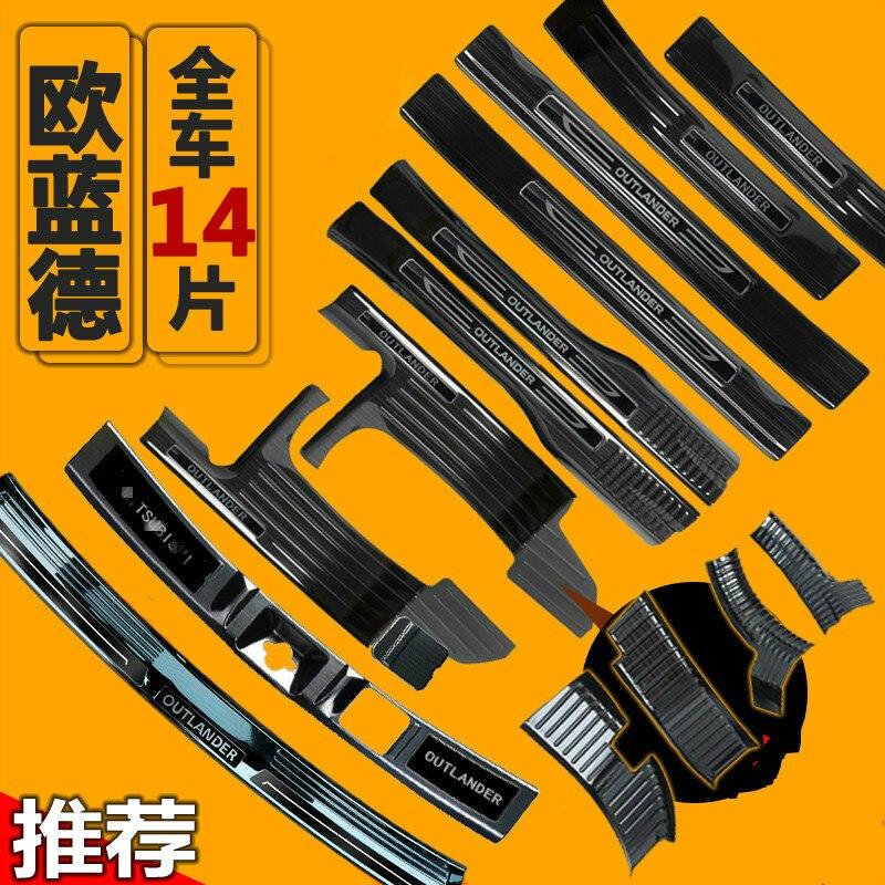 For Mitsubishi Outlander 2013-2019 car Rear Bumper Protector Sill Trunk Tread Plate Trim Scuff Plate/Door Sill car accessories