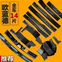 For Mitsubishi Outlander 2013 2019 car Rear Bumper Protector Sill Trunk Tread Plate Trim Scuff Plate/Door Sill car accessories