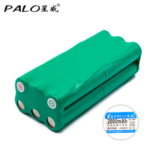 PALO New-Type Battery 14.4V Ni-MH 2000mAh Vacuum Cleaner Robot Rechargeable Battery Pack For liberoV-M600/M606 V-botT270/271 etc for qq6 battery for vacuum cleaning robot qq6 dc14 4v 2200mah ni mh 1pc pack
