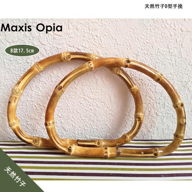 Одна пара D Форма 13.5 см 17.5 см бамбук кошелек Рамки вешалки мешок obag ручки Китай Интернет-магазин DIY сумки ручки бамбука