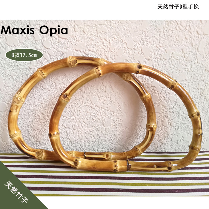 One Pairs D Shape 13.5cm 17.5cm Bamboo Purse Frame Bag Hanger Fashion Obag Handles China Online Shop DIY Handbag Bamboo Handles