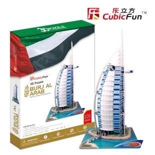 CubicFun 3D puzzle paper model children gift DIY toy Dubai Burj Al Arab Hotel hardcover MC101h world's great architecture sail mini architecture series 4 cubicfun 3d educational puzzle paper
