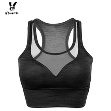 Women Sports Bra Wirefree Yoga Bra Workout Bras with Breathable Mesh, Best for Pilates Aerobics Running and Dancing