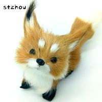12 7 57cm Simulation Brown Fox Toy Polyethylene Furs Squatting Fox Model Home Decoration Birthday Gift