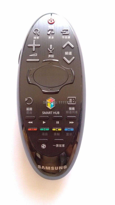 Bn94 07557a Smart Hub áudio Controle De Som De Controle De Toque