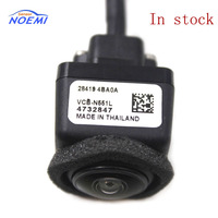 YAOPEI Fits For Nissan Juke Murano Note Pulsar Quest Qashqai Side View Camera OEM 28419 4BA0A