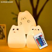 Мультяшный Кот светодиодный ночник сенсорный датчик кран красочный заряжаемый через usb силиконовый прикроватный светильник для спальни для детей Детский подарок