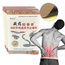 8pcs Pain relief patches Muscle Relaxation Capsicum Herbs Plaster Joint Killer Back Neck Body Patches Tiger Balm Massage