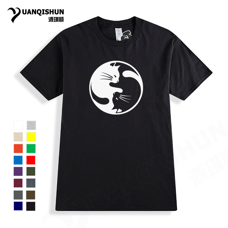 Novelty Design Yin And Yang Cat Print T-shirt Cute Cat Tai Chi Style Tshirts Unisex High Quality 16 Colors Cotton Brand T Shirt