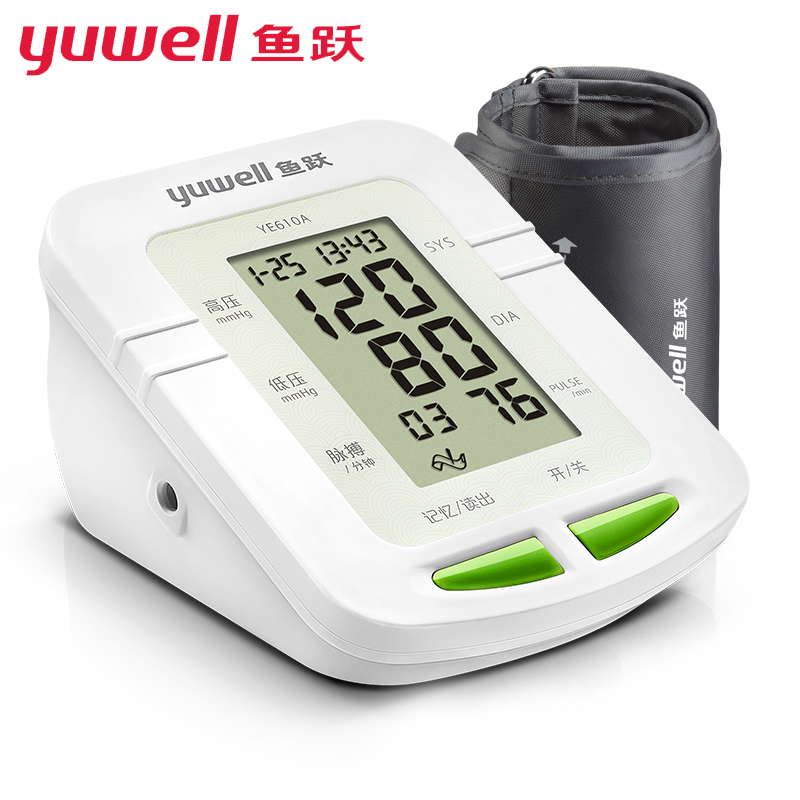 Yuwell Automatic Blood Pressure Monitor Manometer Upper Arm Cuff Tonometer Sphygmomanometer Digital Home SYS DIA BP Meter Home home care laser light therapy instrument wrist watch type reduce high blood pressure