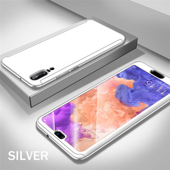 360 Degree full cover case huawei P20 with rempered glass