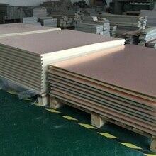 1 шт. медный ламинированный двухсторонний пластин CCL 30*40 см 2,0 мм FR-4 универсальная доска для практики PCB DIY Kit 300*400*2 мм