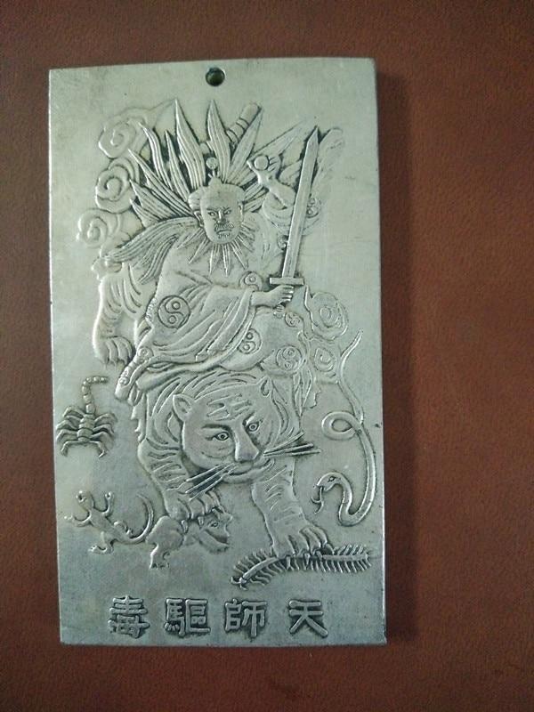 Divers antiquités Yaopai tianshic Cupronickel poison dos potins livraison gratuite dans Figurines et Miniatures de Maison & Jardin