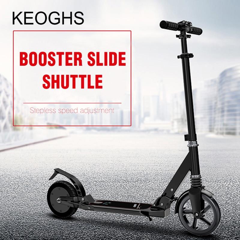 Somatosensoriel électrique alimenté électrique scooter adulte pliable mini PU2 roues scooter lithium électrique lecteur alliage D'aluminium