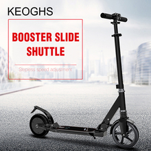 Somatosensory electric powered electric scooter adult foldable mini PU2 wheels scooter lithium electric drive Aluminum alloy