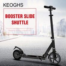 Электрический скутер Somatosensory, Электрический скутер для взрослых, складной мини скутер PU2 колеса, литиевый Электрический привод, алюминиевый сплав
