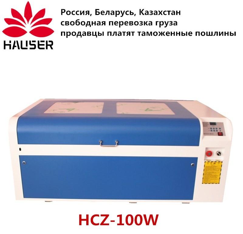 Free Shipping HCZ 100w co2 laser CNC 1060 laser engraving cutter machine marking machine mini laser engraver cnc router diy eur free tax cnc 6040z frame of engraving and milling machine for diy cnc router
