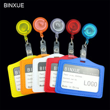 BINXUE Cover Card & ID Holders,Easy to buckle Work card identification tag badge Telescopic Badge Access control bag LOGO