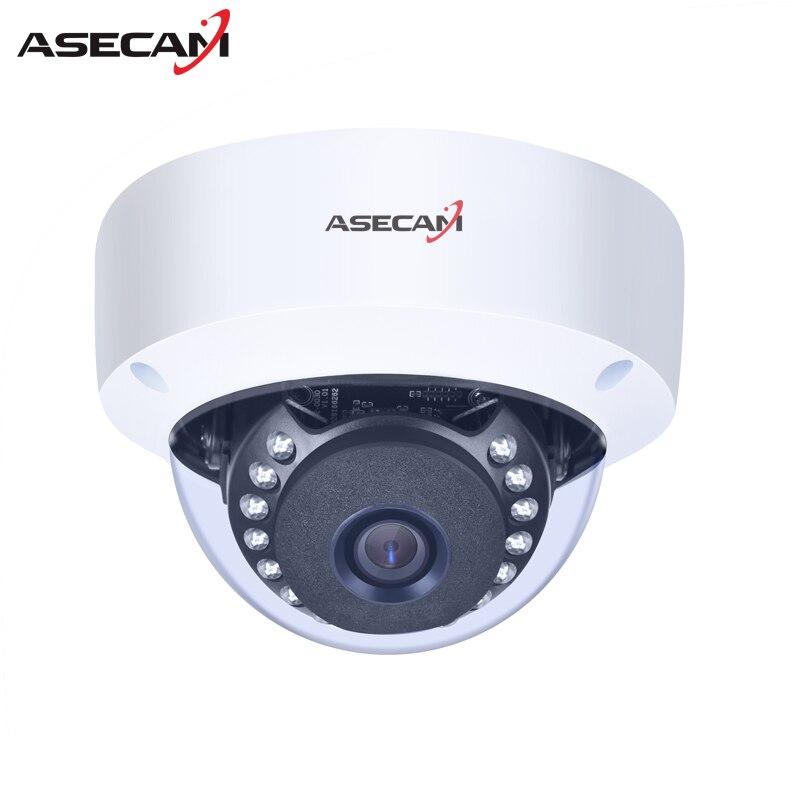 Новый 4MP H.265 HD IP Камера Onvif крытый белый металлический купол Водонепроницаемый CCTV PoE сети P2P обнаружения движения Безопасности электронной по...