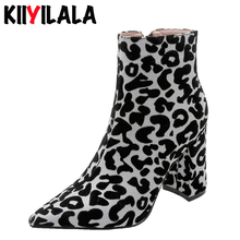 Kiiyilala Leopard Pointed Toe Women Boots Fashion With Zip Chunky Heel Ankle For New Short Plush Booties