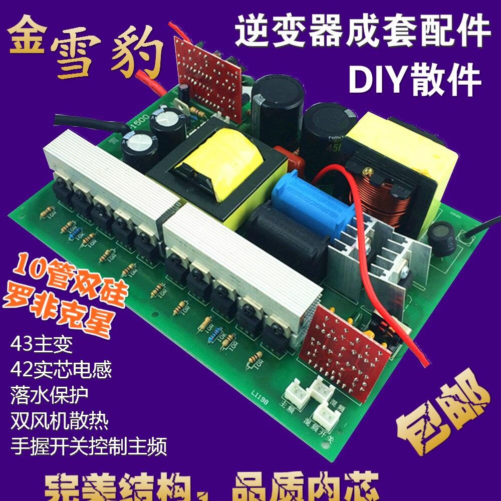 12V head parts inverter kit kit DIY18000W power