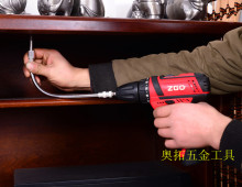 1pcs 20cm / 30cm / 40cm Length 6.3mm Hex Shank Flexible Shaft Extension Drill Impact Driver Ratchet Screwdriver Extend Rod