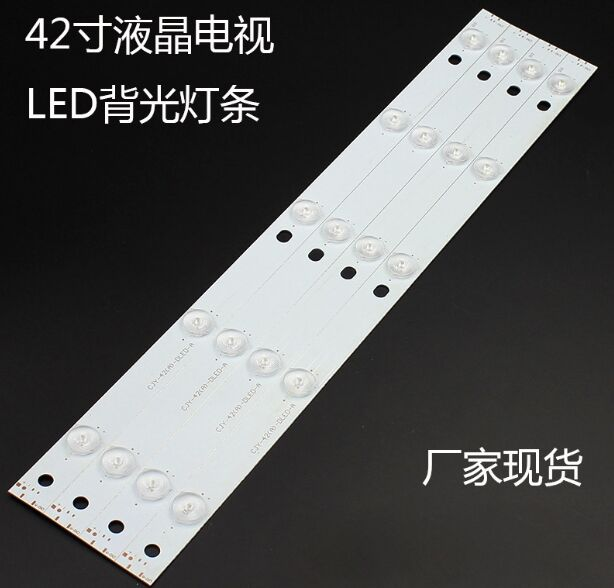 2PCS LED 5 Lights, 435 Mm * 20 Mm, Modified LED LCD 42 Inch LCD TV General Article Lamp Lens