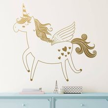 Unicorn Wall Decal Cute Animal Art Mural Kids Room Decoration Removable Vinyl Sticker For Stickers AY0147