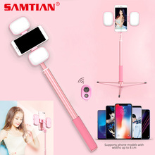 SAMTIAN 170cm Wireless Bluetooth Selfie Stick Tripod 360 Rotation Phone Stand With Double Fill Light For Smartphone Mobile Photo