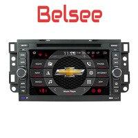 Belsee для Chevrolet Captiva Aveo Epica PX5 4 Гб Octa Core 2 Din стерео Android 8,0 автомобилей Радио Блок GPS автомобильный радиоприемник с Bluetooth плеер