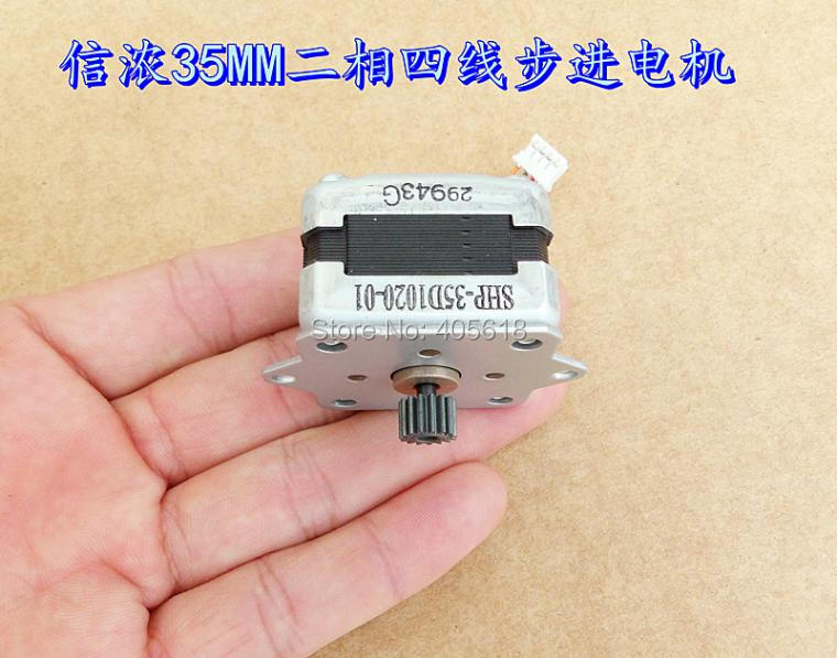high quality Two phase four wire dc stepper motor step angle 1.8 degree with output gear high quality two phase four wire dc stepper motor step angle 1 8 degree with output gear