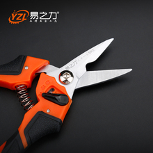 High Carbon Steel Garden Scissors Fruit Tree Pruning Shears Garden Tools Pruners Garden Shears Secateurs Grafting Tool garden scissors imported stainless steel pruning tools t fruit trees shears gardening tool garden multi tools pruning shears