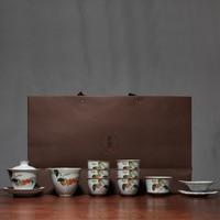 PINNY Kiln Retro Porcelain Kung Fu Tea Set Hand Painted Ceramic Teaware Sets High Quality China Porcelain Pigmented Gaiwan