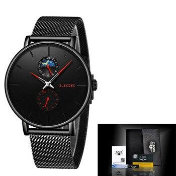 Ρολόι Υψηλής Τεχνολογίας Quarz Από Ανοξείδωτο Χάλυβα Εξαιρετικά Λεπτό Ρολόγια Gadgets MSOW