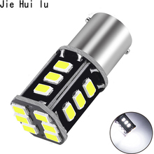 2Pcs 1156 BA15S P21W LED PY21W BAY15D Bulb 1157 P21/5W R5W 18 2835 SMD Auto Lamp Bulbs Car Light Turn Signal Lights