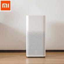 Xiaomiเครื่องฟอกอากาศ2 cadr 330m3/hเพียวริฟายอิ้pm 2.5ทำความสะอาดmiเครื่องฟอกอากาศมาร์ทโฟนควบคุมระยะไกลที่ใช้ในครัวเรือนสำหรับสำนักงานบ้าน