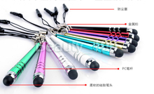 1000pcs/lot The  Mini Capacitive Stylus Touch Pen With 3.5mm dust cap For  iPhone ipad samsung note 3  DHL FAST SHIPPING