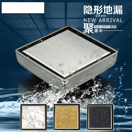 ФОТО High-quality 304 stainless steel Large flow 120*120mm Invisible floor drain,Thickened waste floor drain,For high-end residential
