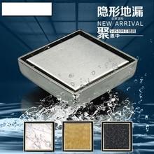Высококачественная нержавеющая сталь 304 большой поток 120 * 120 мм невидимый трапных, Утолщенной отходов трапных, Для высокого класса жилой