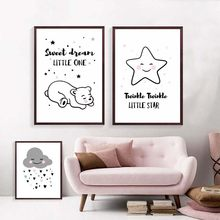 Home Decor Canvas Prints Cartoon Bear Pictures Stars And Clouds Painting Simple Style Poster Living Room Wall Art Abstract(China)