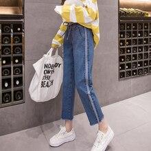 купить!  Корейские джинсы Женские карманы Лоскутная высокая талия Свободные синие джинсы-бойфренды для женщ�