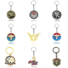 Marvel Movie Captain Shield Keychain The Avengers Endgame Superhero Carol Danvers Car Key Holder Keyrings Jewelry Gift