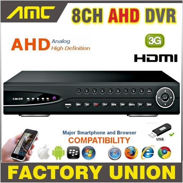 2017 8CH CCTV AHD DVR 720P Real Time Recorder H.264 Hybrid AHD Cameras 8 CH Channel HDMI Output  Digital Video Recorder sannce 8 channel digital video recorder full 720p cctv dvr h 264 hdmi 1080p video output 8ch cctv surveillance dvr with 1tb hdd