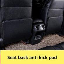 Кожаный заднее сиденье анти-kick pad Универсальный Сплошной Черный Авто Переднее сиденье Спинка Протектор для детей детские автомобильные аксессуары