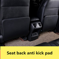 Leather Backseat Anti kick pad Universal Solid Black Auto Front Seat Backrest Protector For Kids Children Car  Accessories|Stowing Tidying| |  -