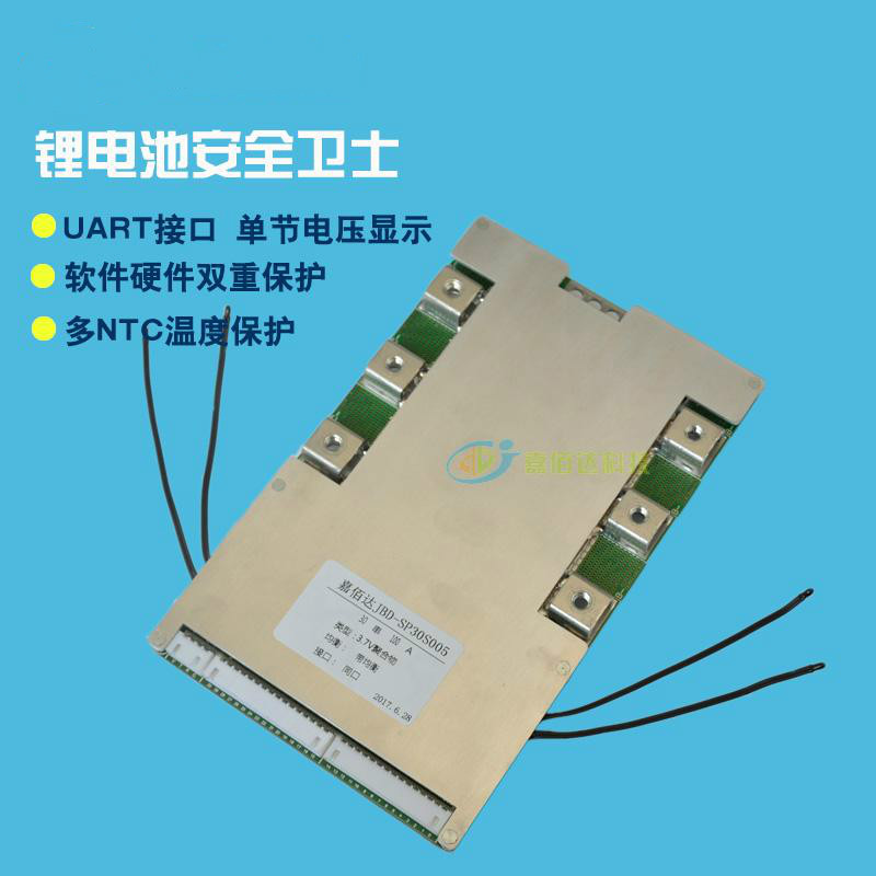 21 Series Intelligent Lithium Battery Protection Board Intelligent BMS 72V Lithium Iron Phosphate Lithium 86V Battery купить в Москве 2019
