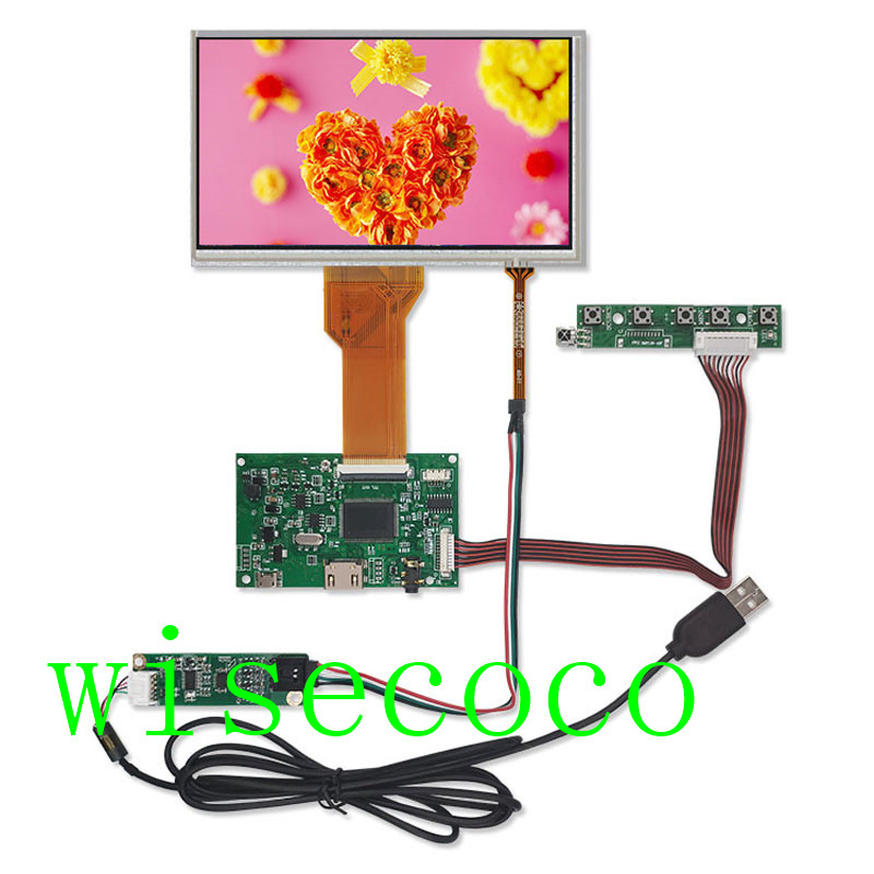 Worldwide delivery 7 inch lcd board in NaBaRa Online