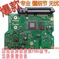 Hard drive circuit board ST1000VX000 ST1000DM003 ST2000DM001 100717520